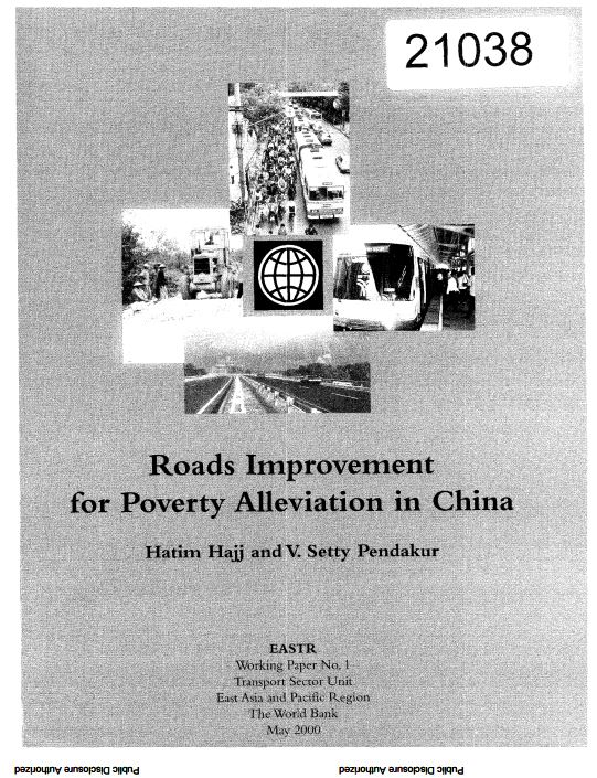 Roads Improvement for Poverty Alleviation in PRC