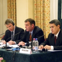 Second Ministerial Conference on CAREC