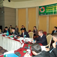 Third Ministerial Conference on CAREC