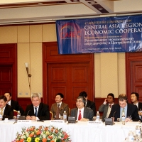 Fourth Ministerial Conference on CAREC