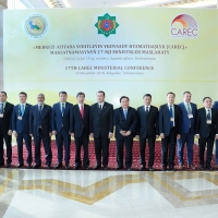 17th Ministerial Conference on CAREC