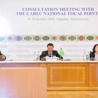 Consultation Meeting with CAREC National Focal Points (2018)