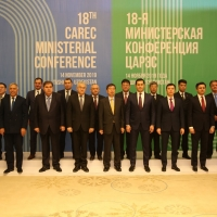 18th Ministerial Conference on CAREC