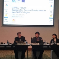 CAREC Session on Sustainable Tourism Development in the ADB Annual Meeting