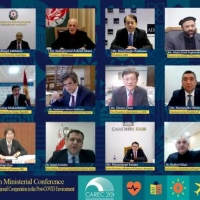 19th Ministerial Conference on CAREC