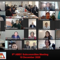 Fifth Almaty-Bishkek Economic Corridor Subcommittee Meeting